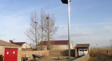 solar flood light in village
