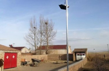 solar flood light in village