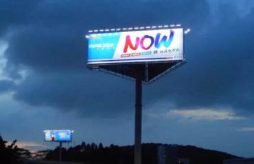 big solar billboard light install in high speed way
