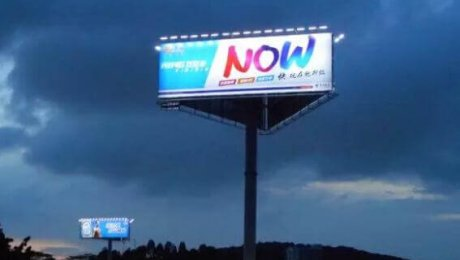 big solar billboard light install in high speed way