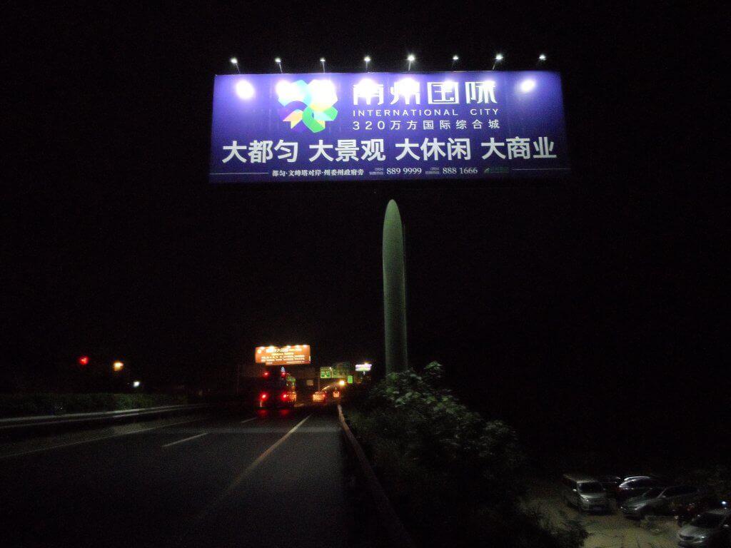 solar billboard lights pic