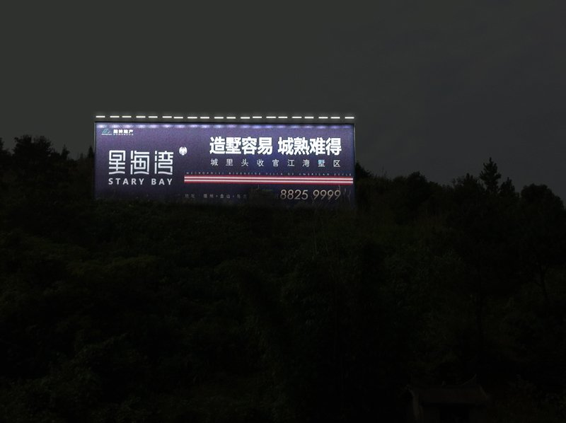 billboard light led