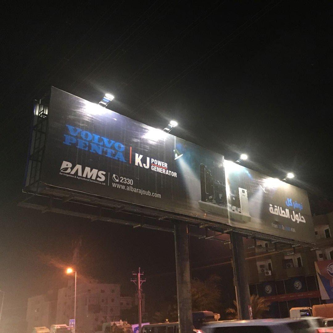 solar billboard light